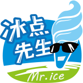 内蒙古草原冰点科技发展有限公司